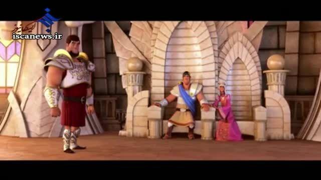 آنونس انیمیشن سینمایی شاهزاده روم
