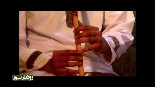 """موسیقی """"تکنوازی نی"""" گروه موسیقی محلی اسپَرو رودبار"""