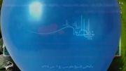 40 حدیث از حضرت فاطمة الزهرا سلام الله علیها