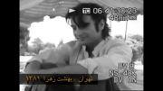 از زیرزمین تا بام تهران