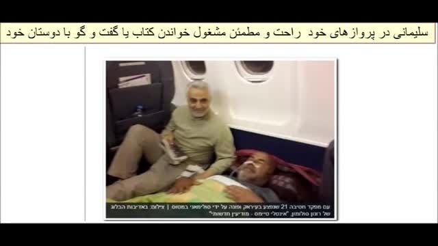 تصاویر استثنایی سردار سلیمانی در سایت های اسرائیل-سوریه