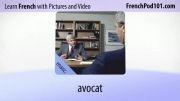 آموزش زبان فرانسه همراه با تصویر و ویدیو 22