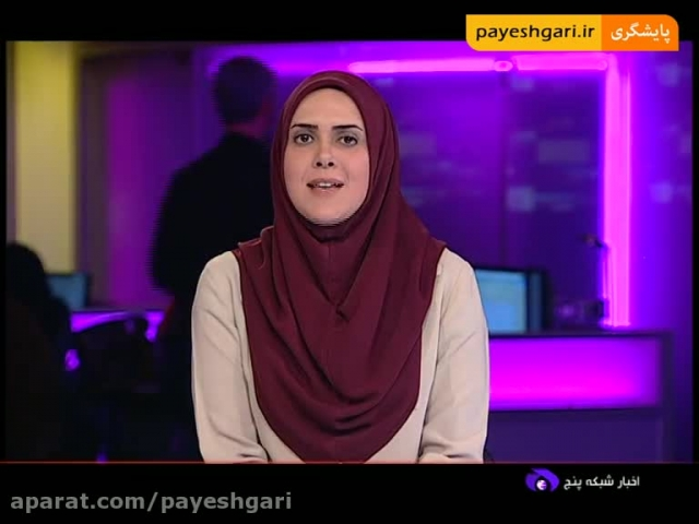 رئیس سازمان مدیریت و برنامه ریزی استان تهران