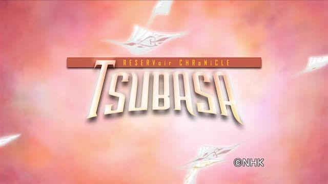 تیتراژ فصل اول انیمه tsubasa chronicle