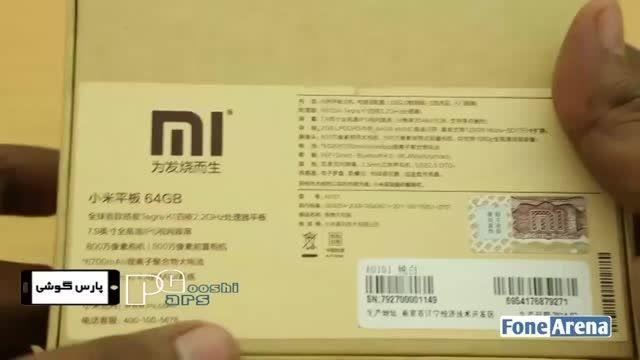 نقد و بررسی تبلت Xiaomi MI Pad