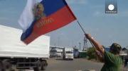 کاروان کمک های روسیه وارد خاک اوکراین شد