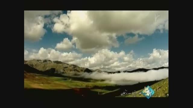 طارم زنجان