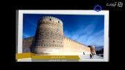 ارگ کریمخان -شیراز