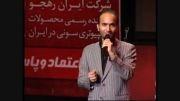 هیجان انگیزترین تقلید صدا و شومنی حسن ریوندی - باحاله