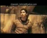کلیپ محسن یگانه و محسن چاووشی (سرگرمی تو)