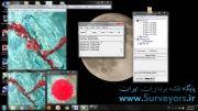 آموزش نرم افزار سنجش از دور envi قسمت 1 بخش 3 مخصوص نقشه برداری surveyors.ir