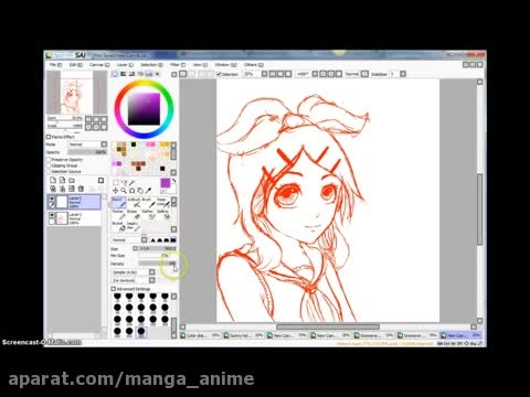 How to use PaintTool SAI for beginners - YouTube