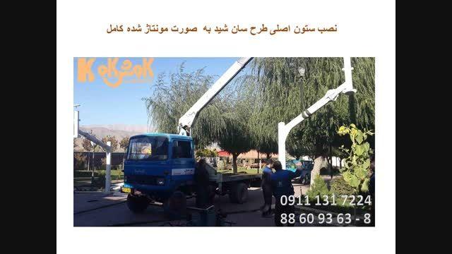 کاوشکام -نصب سازه چادری ، سایبان چادری پارکینگ پارچه ای