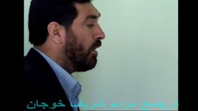 سوقندی درجمع مردم شریف روستا ی خوجان نیشابوربهمن86بخش 4