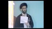تنفیذ ریاست جمهوری آیت الله خامنه ای توسط حضرت امام(ره)