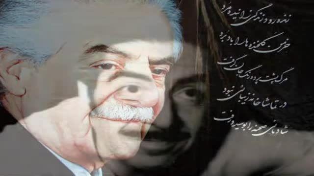 به یاد زنده یاد استاد ارحام صدر(شکر پاره اصفهان)