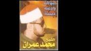ابتهال محمد احمد عمران
