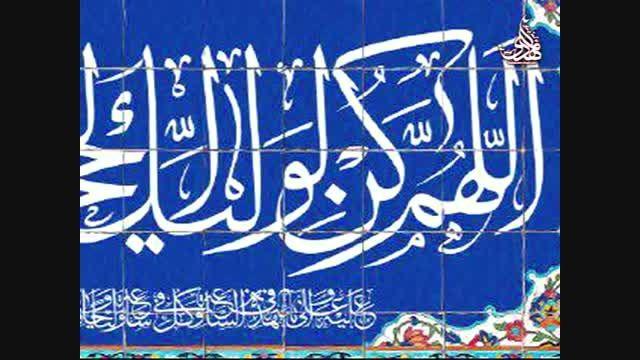 سید حسین موسوی شربیانی- مناجات با امام زمان(عج)
