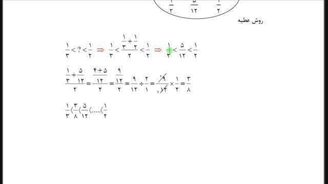 فیلم ریاضی نهم فصل 2 اعداد گویا