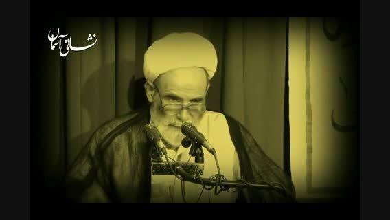 پندنامه های حاج آقا مجتبی تهرانی(ره)...قسمت چهارم