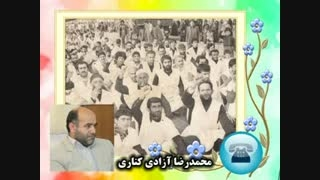 بهمن ۹۳، سی و ششمین طلوع فجر انقلاب
