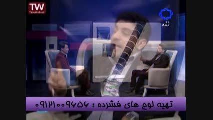 استاد احمدی بنیانگذار مستند آموزشی در برنامه زنده