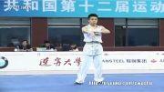 ووشو ، مسابقات داخلی چین فینال نن چوون