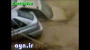 سیل وحشتناک در ایران