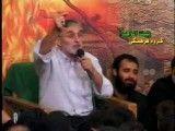 مجلس مشترک حاج منصور ارضی و حاج رضا هلالی(کمی طولانی ولی بسیار زیبا)