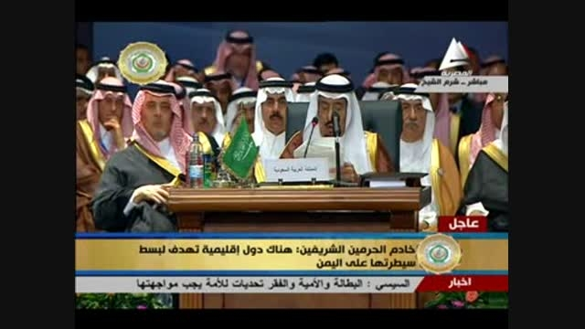 حرکات عجیب وزیر خارجه عربستان در شرم الشیخ