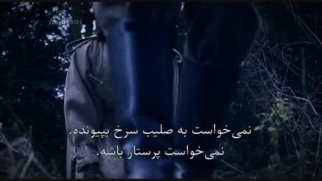 مستند قهرمانان ناشناخته با دوبله فارسی - قسمت 3
