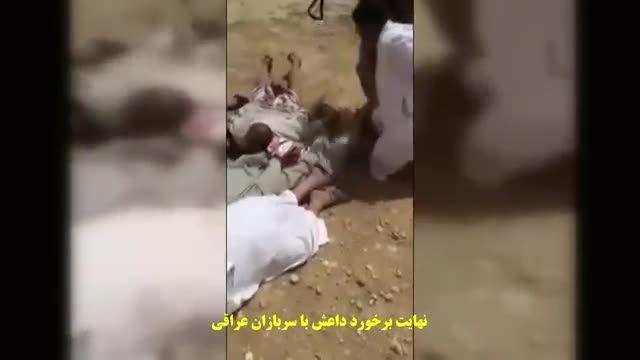 فجیع ترین جنایات گروه تروریستی داعش!!