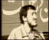 سردار شهید مهدی زین الدین