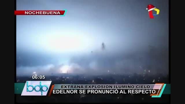 گزارش رسمی تلویزیون مکزیک از نور عجیب در آسمان