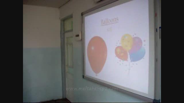 یادگیری مبحث جدیدی در کلاس زبان پایه های پنجم