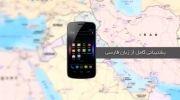 نقد و بررسی Samsung Galaxy Nexus