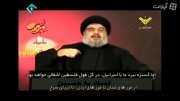 تحقق وعده غافلگیری سید حسن نصرالله+هشدار سید به اسرائیل