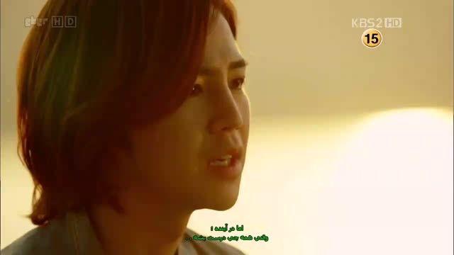 سریال باران عشق قسمت 20 پارت 1