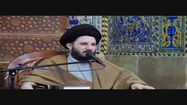 سخنرانی حجت الاسلام و المسلمین حاج سید حسین فقیه امامی