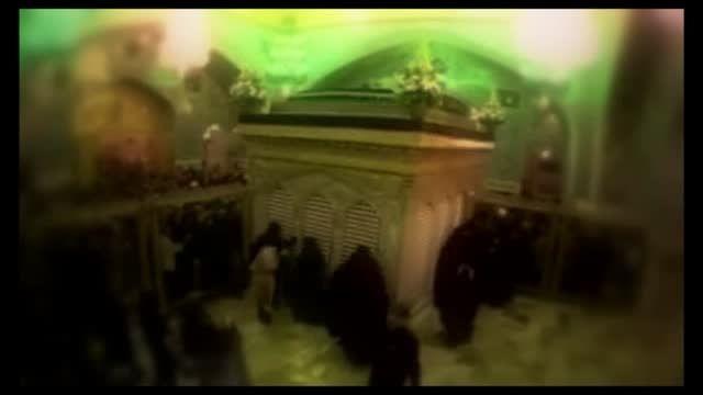 نماهنگ بسیار زیبای امام رضا 2 از حامد زمانی و هلالی