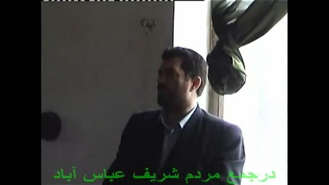 سوقندی در جمع مردم  شریف عباس آبادبخش 2