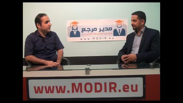 مصاحبه با دکتر فتحی مدرس زبان کارشناسی ارشد