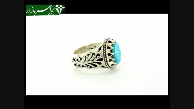 انگشتر فیروزه نیشابوری دست ساز مردانه- کد 6207