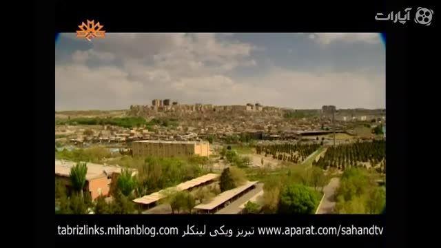 نمای پارک ائل گلی و پل کابلی تبریز