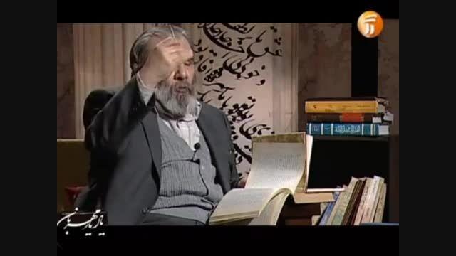 شعر خوانی : استاد محمد علی معلم  ،شعر از منوچهری -1