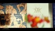 سمینار در رستوران گردان برج میلاد -تشریفات مجالس ژینو