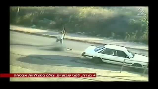 جنایت مرد ملعون اسرائیلی علیه نوجوان فلسطینی+25