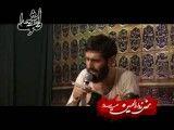 این منو بی قراری- سید علی مومنی