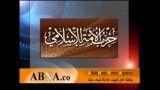 تظاهرات ذكری یوم الأسیر فی السعودیة /  ابنا