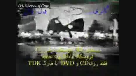 سپیده - شهرام ناظری، محمدرضا لطفی و گروه شیدا